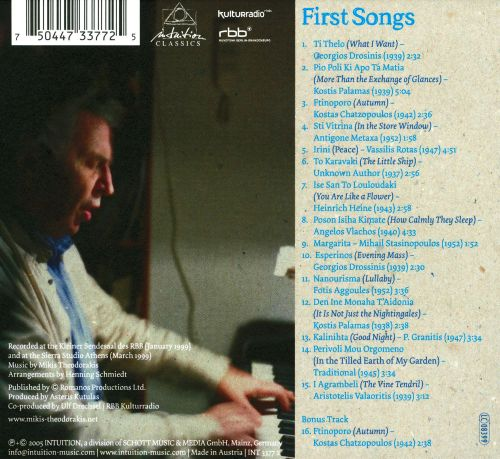 Mikis Theodorakis: First Songs