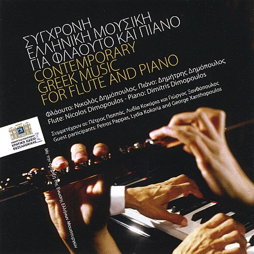 Contemporary Greek Music for Flute and Piano