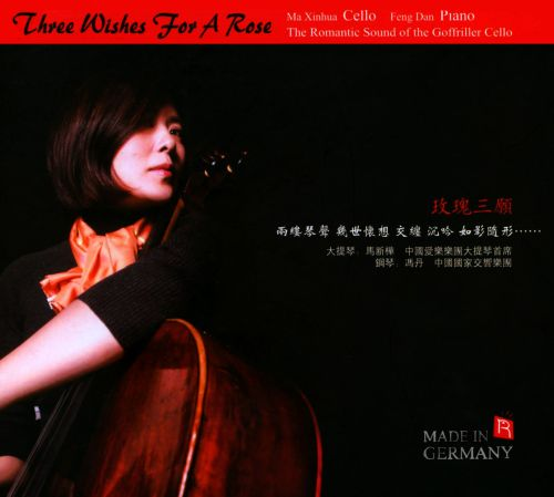 Three Wishes For A Rose: The Romantic Sound of the Goffriller Cello