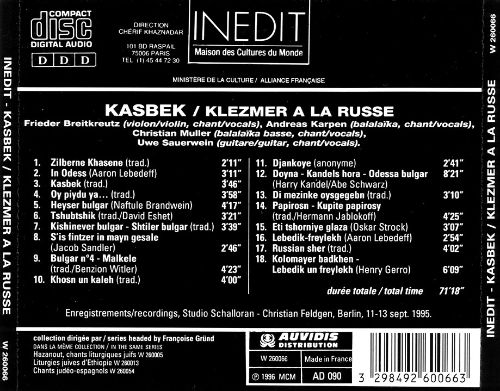 Jewish Music From Eastern Europe