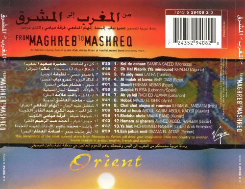 From Maghreb to Mashreq