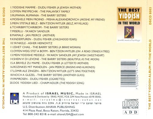 The Best Yiddish Album in the World