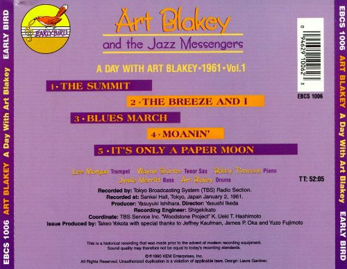 A Day with Art Blakey and the Jazz Messengers, Vol. 1