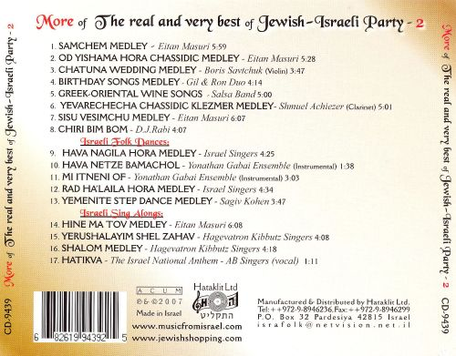 More of the Real and Very Best of Jewish-Israeli Party, Vol. 2