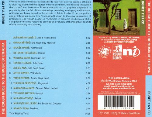 The Rough Guide to the Music of Ethiopia [2004]