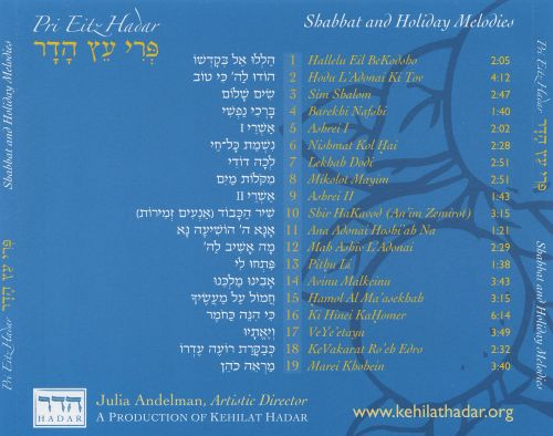 Shabbat and Holiday Melodies
