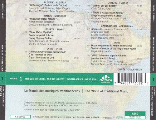 World of Traditional Music: North Africa - West Asia