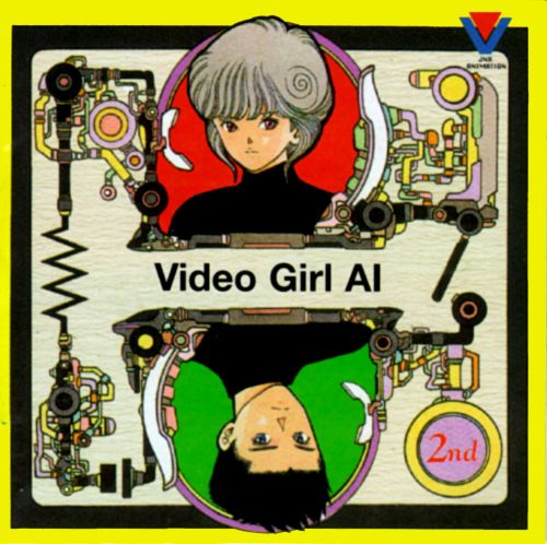 Video Girl Ai, Vol. 1