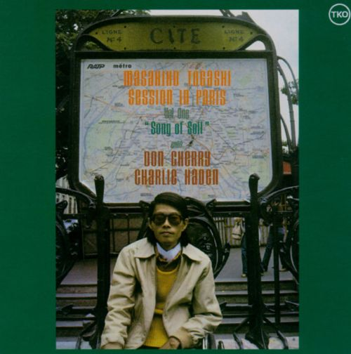 Session in Paris, Vol. 1: Song of Soul