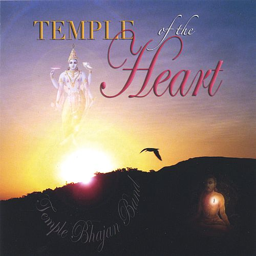Temple of the Heart