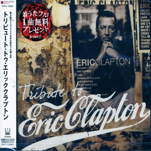 Eric Clapton Tribute: Master's Collection