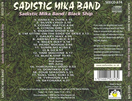 Black Ship/Sadistic Mika Band