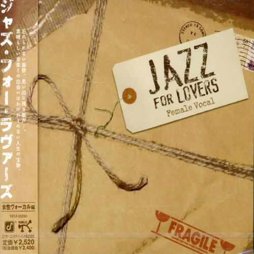 Jazz for Lovers: Female Vocalists