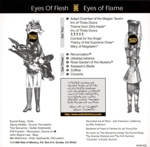 Eyes of Flesh, Eyes of Flame
