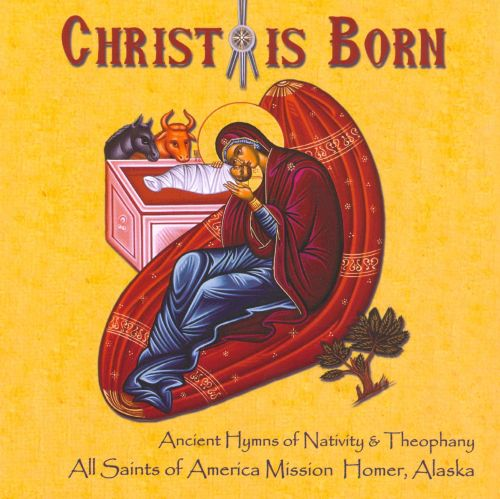 Christ Is Born: Ancient Hymns of Nativity & Theophany)