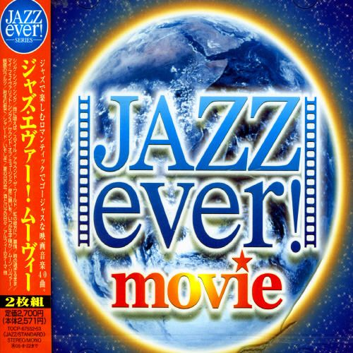 Jazz Ever! Movie