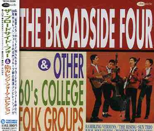 Broadside Four & More College Folk