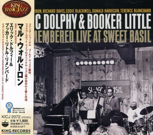 Eric Dolphy & Booker Little Remembered