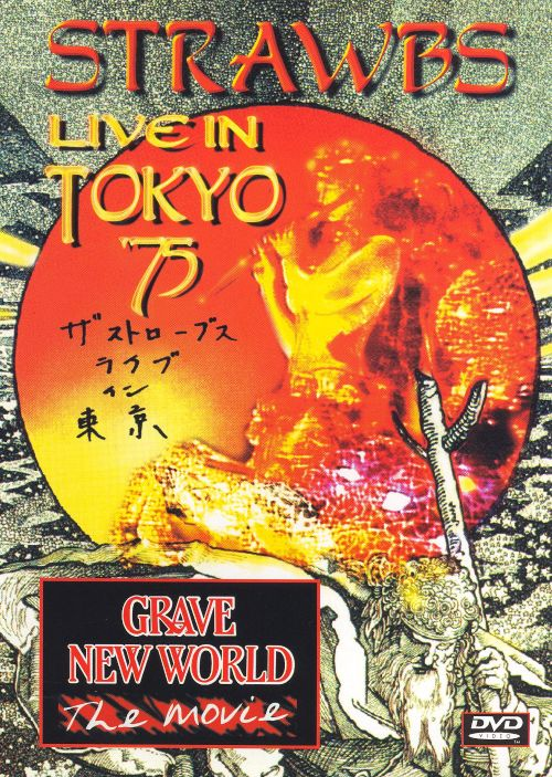 Live in Tokyo '75/Grave New World the Movie [DVD]