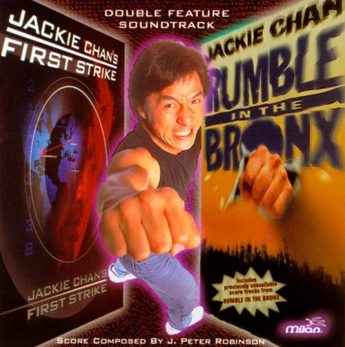 First Strike/Rumble in the Bronx