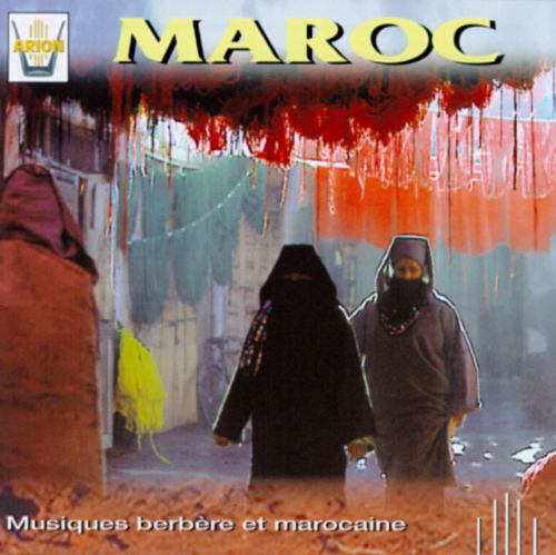 Documents of Maroccan Music