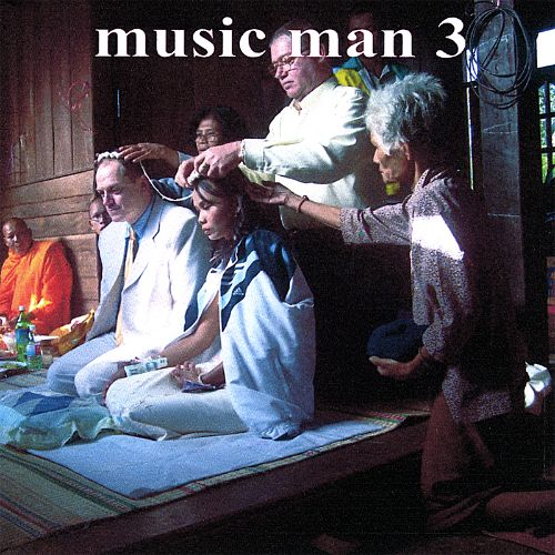 Music Man 3: The Party Song