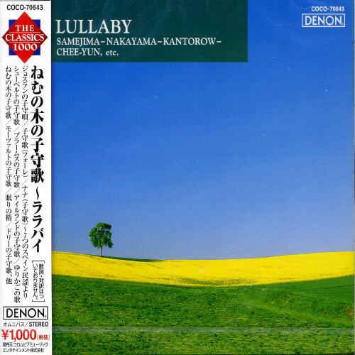 Famous Lullaby Songs