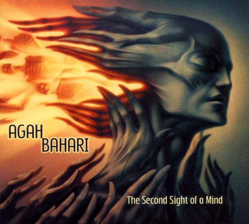 The Second Sight of a Mind