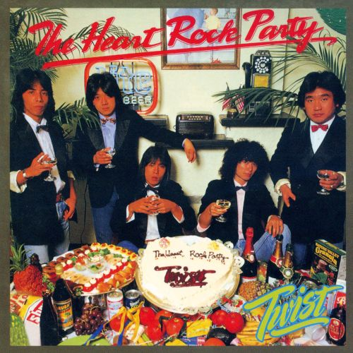The Heart Rock Party