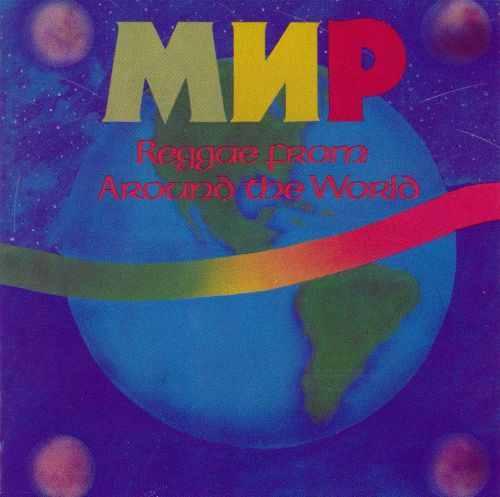 MUP: Reggae from Around the World