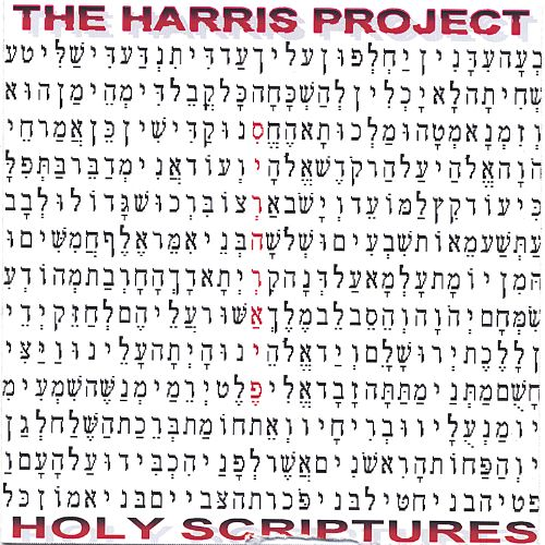 The Harris Project_Holy Scriptures