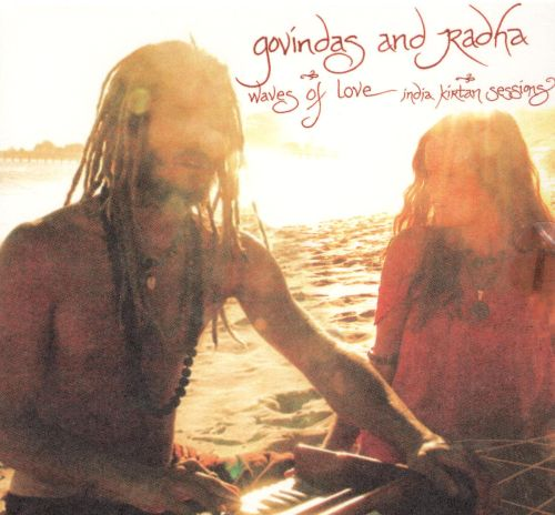 Waves of Love: India Kirtan Sessions