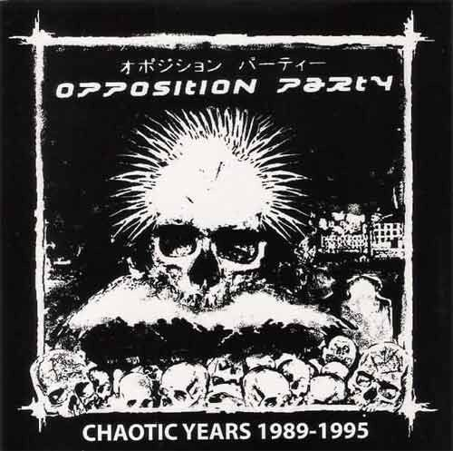 Chaotic Years 1989-1995