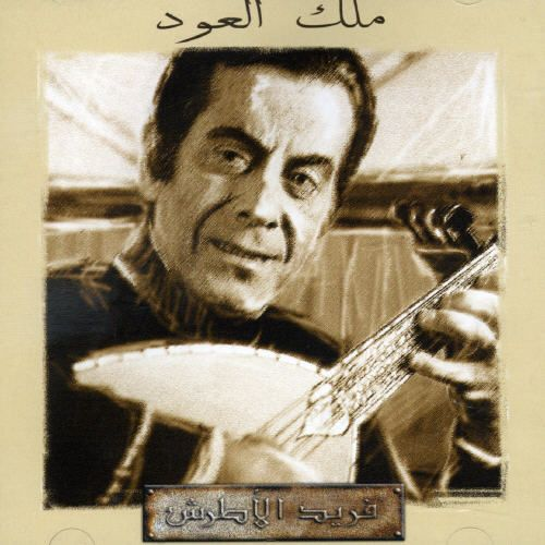 The King of Oud