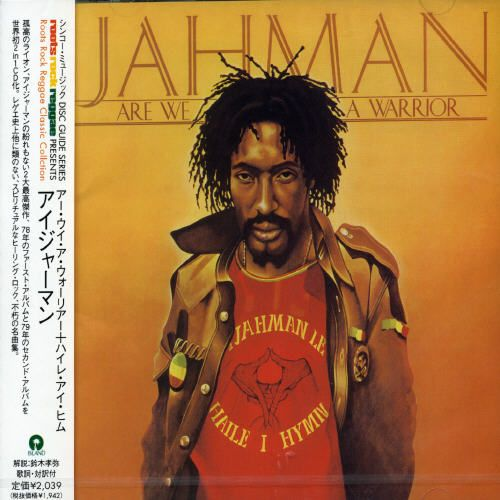 Are We a Warrior/Haile I Hymn