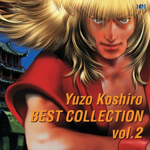 Best Collection, Vol. 2