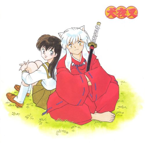 Best of Inuyasha OP & ED Song