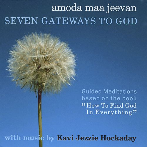 Seven Gateways to God