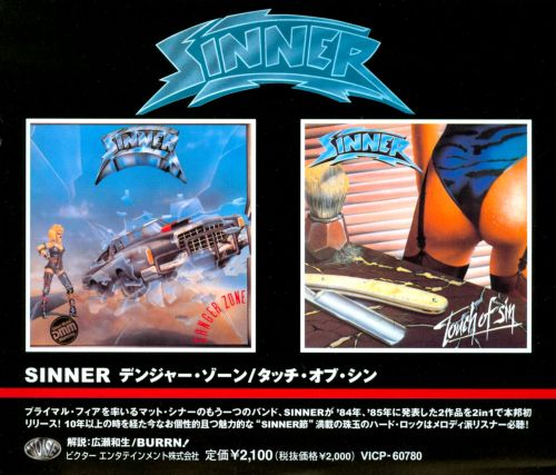 Danger Zone/Touch of Sin