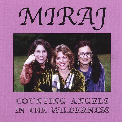 Counting Angels in the Wilderness