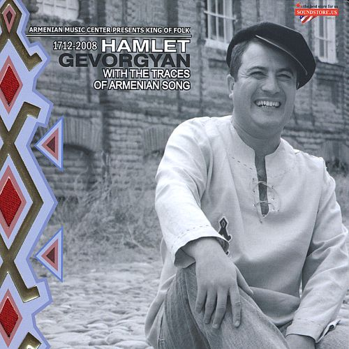 With the Traces of Armenian Song