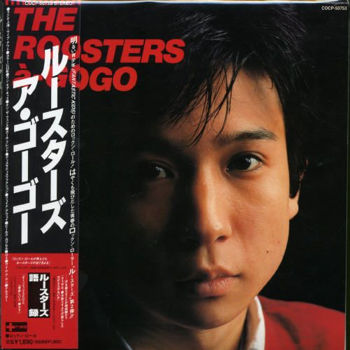 The Roosters à-Gogo