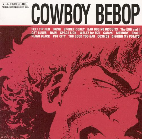 Cowboy Bebop - The Seatbelts (1998)