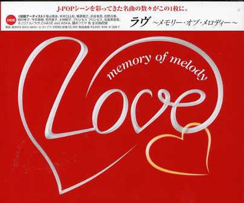 Love Melody of Memory