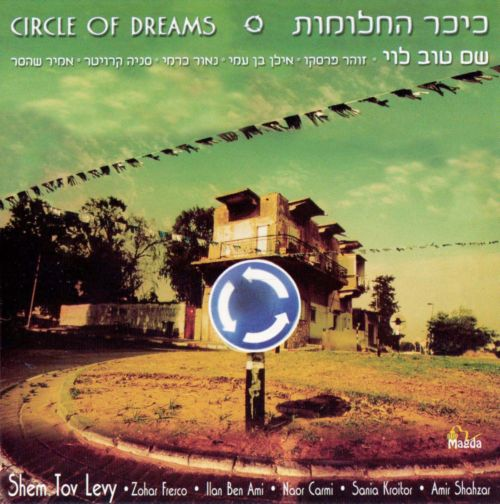 Circle of Dreams