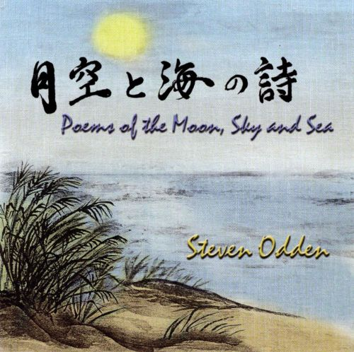 Poems of the Moon, Sky and Sea