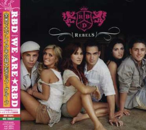 We Are RBD