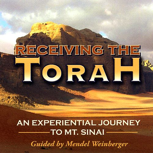 Receiving the Torah: An Experiential Journery to Mt. Sinai