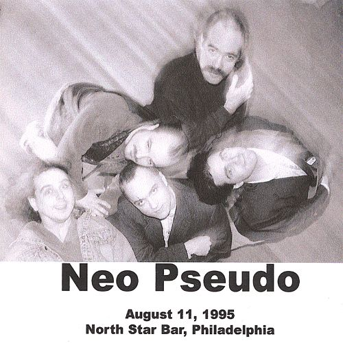 August 11, 1995