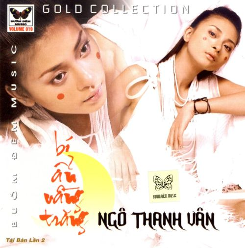 Gold Collection 2004
